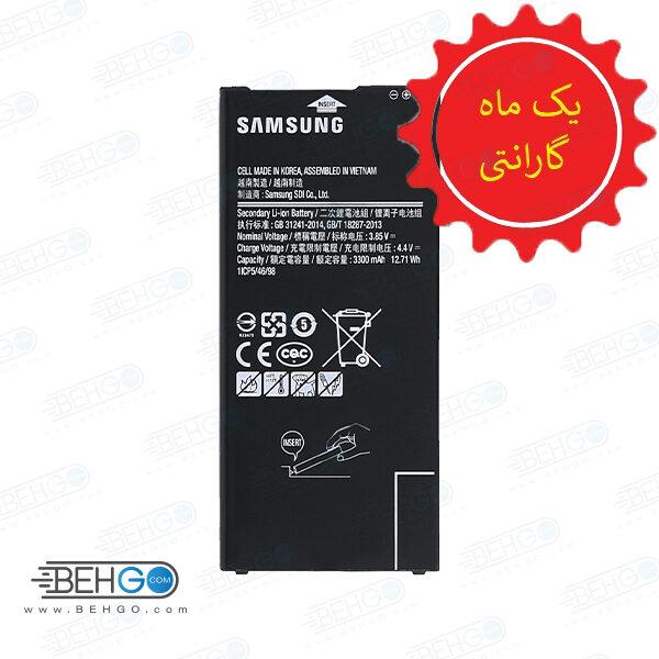باتری J4 plus/ J6 plus اورجینال تضمینی باطری j410 و J610 مناسب گوشی سامسونگ گلکسی جی 6 پلاس باطری گارانتی دار اصل گوشی Samsung Galaxy J6 plus / J4 plus SM-j610 Battery