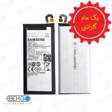 باتری J5 pro اورجینال تضمینی باطری j530 مناسب گوشی سامسونگ گلکسی جی 5 پرو باطری گارانتی دار اصل گوشی Samsung Galaxy J5 pro SM-j530 Battery