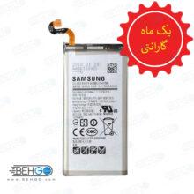باتری S8 plus یا باتری g955 اورجینال تضمینی باطری S8 plus مناسب گوشی سامسونگ گلکسی اس هشت پلاس باطری اصل گارانتی دار گوشی Samsung Galaxy S8 plus SM-g955 original Battery