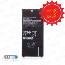 باتری g610 اورجینال تضمینی باطری J7 prime مناسب گوشی سامسونگ گلکسی جی 7 پریم باطری گارانتی دار اصل گوشی Samsung Galaxy J7 prime SM-g610 Battery Galaxy J7 prime