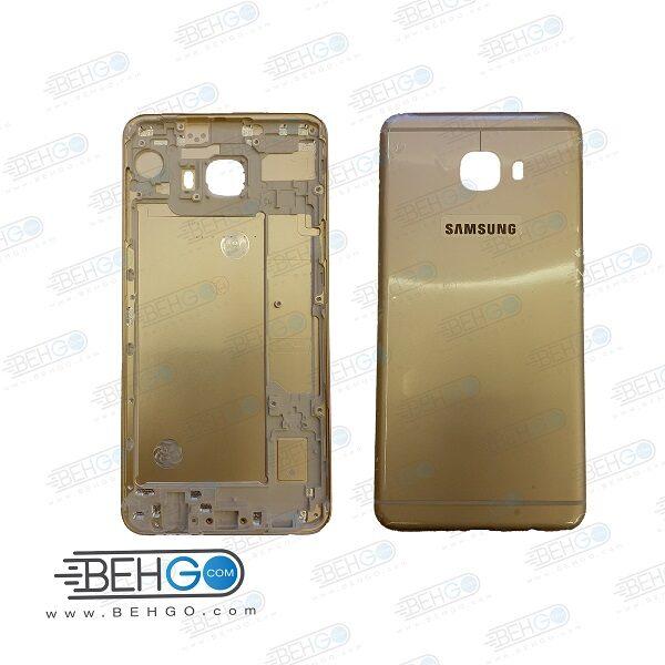 شاسی گوشی سامسونگ سی هفت Samsung C7