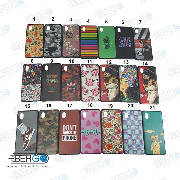 قاب سامسونگ A01 Core کاور ژله ای مدل طرح دار A01Core گارد محافظ گوشی موبایل Best Design Case For Samsung Galaxy A01 Core