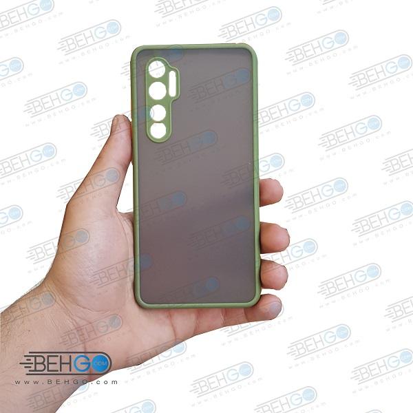 کاور محافظ قاب گوشی شیائومی می نوت 10 لایت گارد مدل پشت مات اصلی دور سیلیکونی با برجستگی محافظ لنز دوربین برای گوشی شیائومی Fashion Case For Xiaomi mi Note10 lite / mi Note10Lite