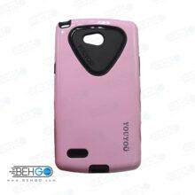 قاب یویو گوشی الجی ال 80 L80 رنگ صورتی case For LG L80