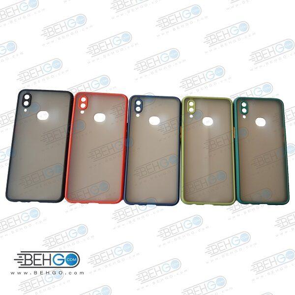 قاب A10s محافظ دور رنگی کاور آ ده اس پشت مات با برجستگی لنز دوربین سامسونگ Fashion Case Samsung A10s