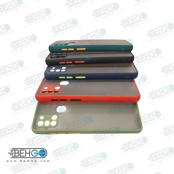 قاب A21S محافظ دور رنگی کاور A 21S پشت مات با برجستگی لنز دوربین سامسونگ Fashion Case Samsung A21S
