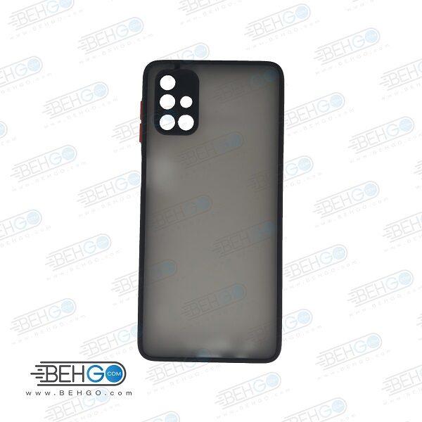 قاب M31S کاور محافظ M31S گارد مدل پشت مات اصلی دور سیلیکونی با محافظ لنز دوربین M31S گوشی سامسونگ Matte Case For Samsung Galaxy M31S