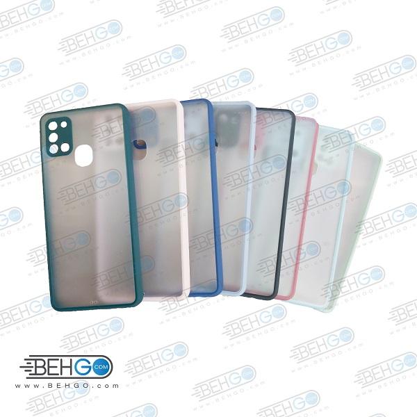 کاور گوشی A21S مدل 0.3mm میلی متری نازک قاب 0.3mm Very Slim Case for your Samsung Galaxy A21s