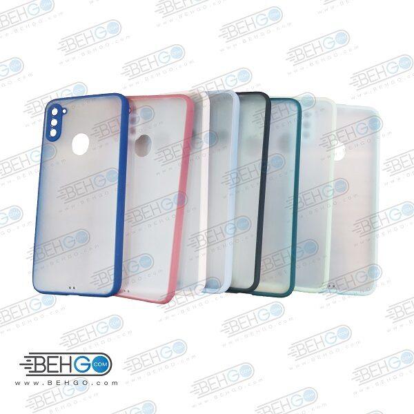 کاور گوشی سامسونگ A11 مدل 0.3mm میلی متری نازک قاب 0.3mm Very Slim Case for Samsung Galaxy A11