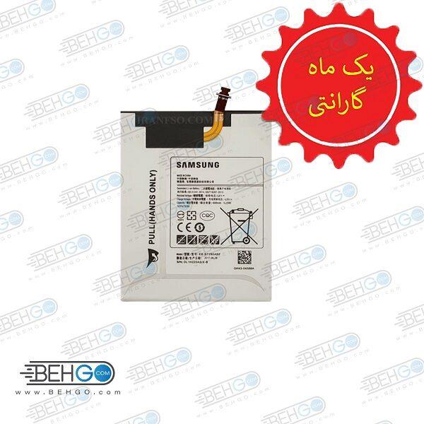 باتری T285 باطری T280 اصلی مناسب تبلت سامسونگ گلکسی Original Battery For Samsung Galaxy Tab A 7.0 T280/T285