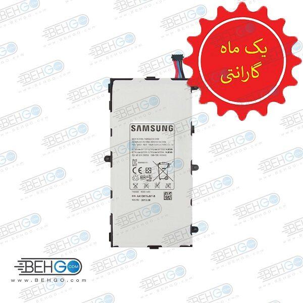 باتری اصلی تبلت سامسونگ T211باطری تبلت Samsung Galaxy Tab 3 7.0 -T211