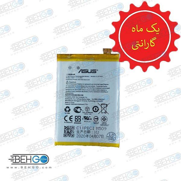 باتری اصلی موبایل Zenfone 2مدل C11P1424 با ظرفیت 3000mAh مناسب برای گوشی موبایل ایسوس Asus Zenfone 2 battery