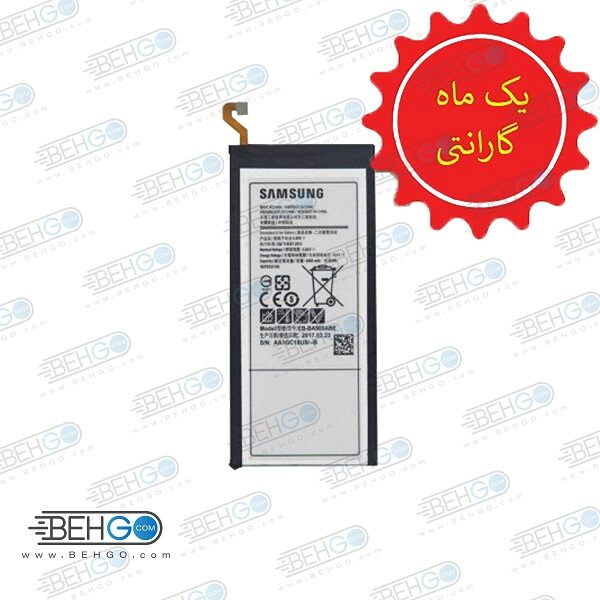 باتری اصلی گوشی سامسونگ A9 باطری اورجینال سامسونگ آ نه Samsung Galaxy A900 Original Battery A9
