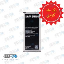 باتری اورجینال سامسونگ Alpha G850 با ظرفیت 1860mAh باطری سامسونگ آلفا جی هشتصد و پنجاه مدل Samsung Galaxy Alpha G850 Original Battery EB-BG850BBE