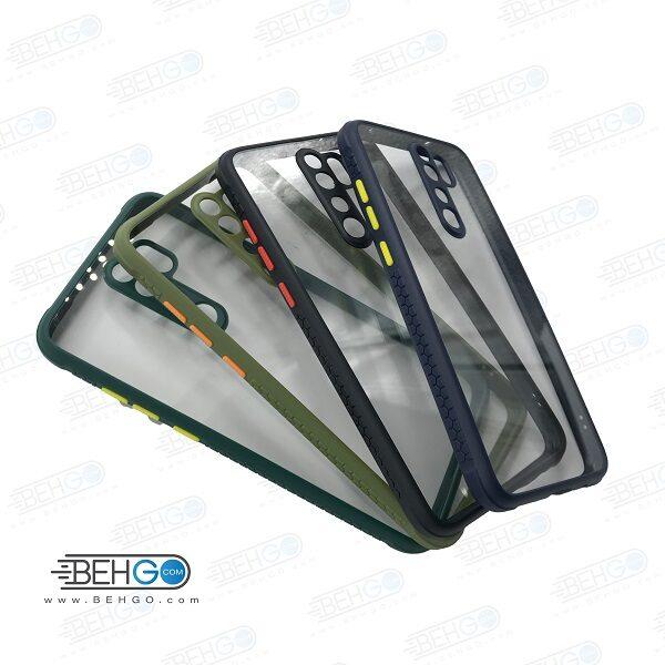 قاب گوشی شیائومی ردمی نوت 8 پرو گارد مدل میکیلین کاور محافظ شیائومی Miqilin Case For Xiaomi Redmi Note8 Pro / Redmi Note 8 Pro
