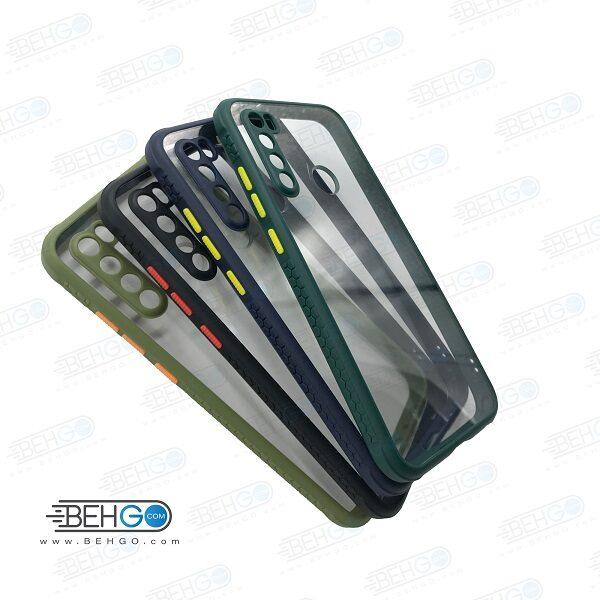 قاب گوشی شیائومی ردمی نوت 8 گارد مدل میکیلین کاور محافظ شیائومی Miqilin Case For Xiaomi Redmi Note8 / Redmi Note 8