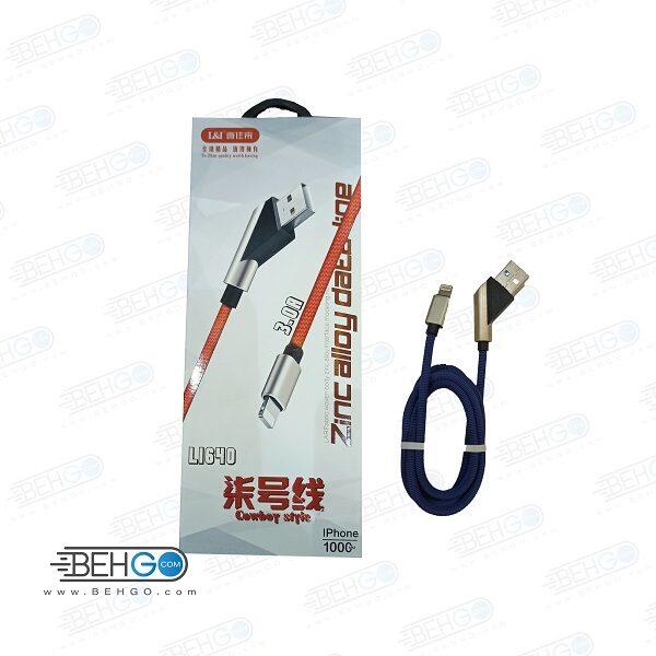 کابل شارژ آیفون مدل LI640 طول 1 متری مناسب اپل لایتنینگ 1m L&I LI640 Apple Iphone Charging Cable For lightning