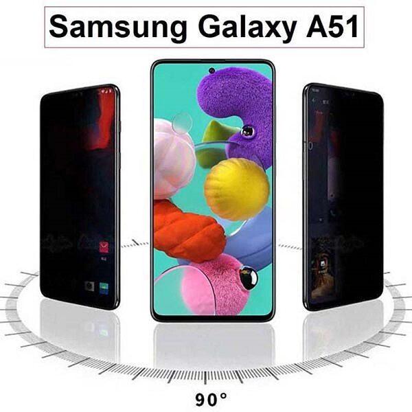 گلس حریم شخصی گوشی سامسونگ A51 پرایوسی A51 محافظ صفحه نمایش ا51 شیشه ای مشکی خصوصی Privacy Glass for Samsung Galaxy A51