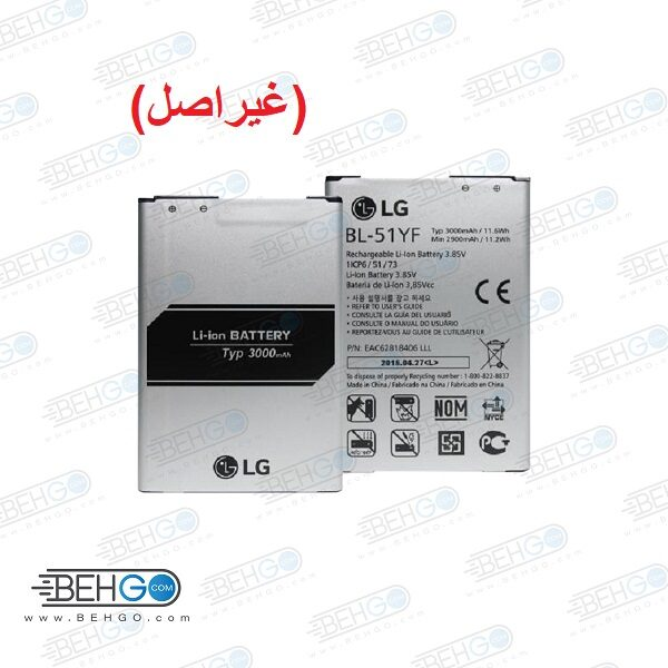 باتری گوشی الجی جی 4 battery mobile for lg G4 The Best Battery Lg G4 – November 2020(غیر اصل)