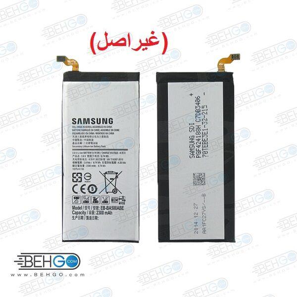 باتری گوشی سامسونگ گلکسی A7 Samsung 3300 mAh Battery for Samsung Galaxy A7(غیراصل)