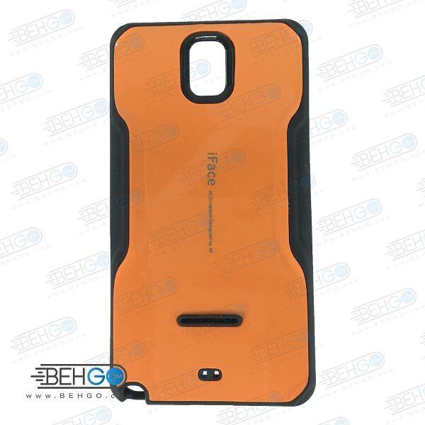 قاب سامسونگ Note 3 قاب گوشی سامسونگ نوت سه کاور سامسونگ Note3 مدل آیفیس  protective guard for SAMSUNG Galaxy NOTE 3
