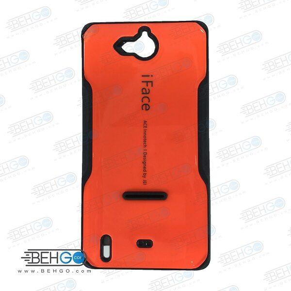 قاب هواوی Honor 3c کاور گوشی هواوی G740 مدل آی فیس نارنجی رنگ قاب هواوی آنر تری سی Samsung Galaxy G740 iFace Case