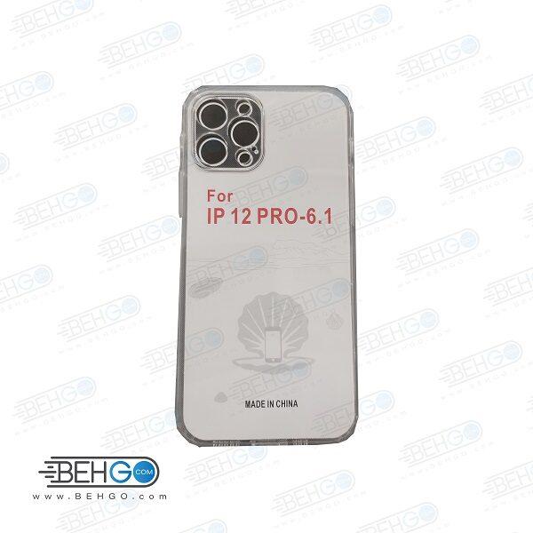 قاب گوشی ایفون 12 پرو گارد ژله ای محافظ قاب گوشی Clear Cover Camera Protection Case for For Apple Iphone 12 Pro