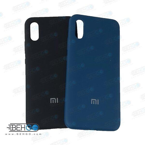 قاب گوشی شیائومی Redmi9A قاب سیلیکونی شیائومی مدل زیر بسته کاور Redmi9A محافظ Redmi9A سیلیکونی Best Silicone Cover Case for Xiaomi Redmi9A