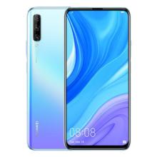 لوازم جانبی گوشی هواوی 2021 پی اسمارت Huawei P smart 2021