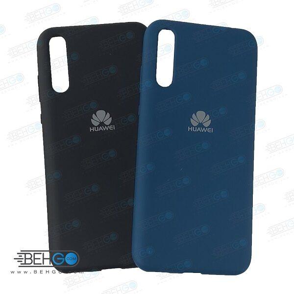 قاب گوشی هواوی Y8P قاب سیلیکونی وای هشت پی مدل زیر بسته کاور Y8P محافظ Y8P سیلیکونی Best Silicone Cover Case for Huawei Y8P