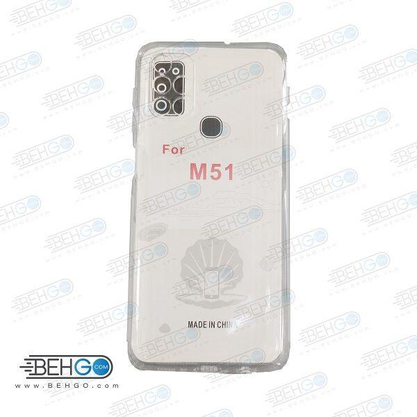 قاب گوشی M51 کاور M51 قاب سامسونگ ام51 گارد ژله ای با محافظ لنز دوربین گوشی موبایل سامسونگ Clear Cover Camera Protection Case For Samsung Galaxy M51