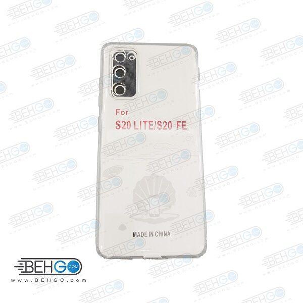 قاب گوشی S20 FE و S20 Lite کاور S20FE قاب سامسونگ S20 FE گارد ژله ای با محافظ لنز دوربین گوشی موبایل سامسونگ Clear Cover Camera Protection Case For Samsung Galaxy S20 Lite / S20FE