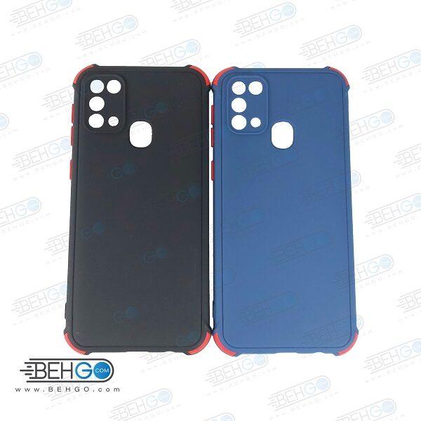 قاب M21S کاور مدل ژله ای دکمه رنگی محکم ضد ضربه با محافظ لنز دوربین گوشی سامسونگ ام 21 اس گارد محافظ قاب Camera Cover color key Case for Samsung M21S