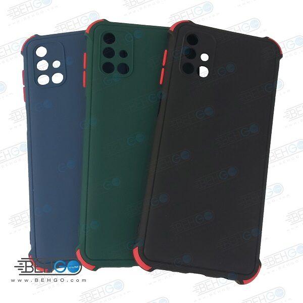 قاب M51 کاور مدل ژله ای دکمه رنگی محکم ضد ضربه با محافظ لنز دوربین گوشی سامسونگ ام 51 گارد محافظ قاب Camera Cover color key Case for Samsung M51