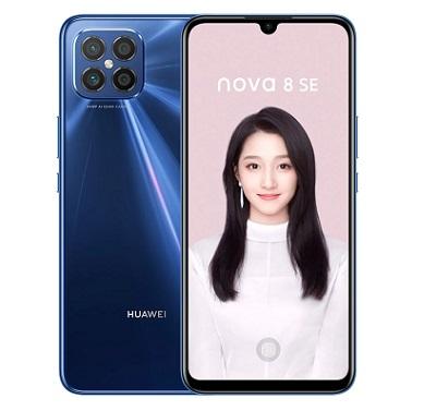 لوازم جانبی گوشی هواوی نوا 8 اس ای Huawei Nova8se / Nova 8 SE
