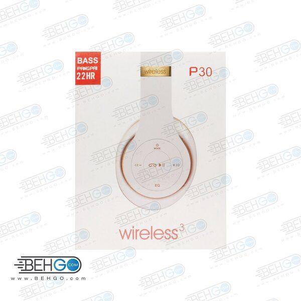 هدفون اصلی P30 هدست بلوتوث دار مدل پی سی  هدفون بی سیم اورجینال اصلی Wireless3 هدست بلوتوثی با کیفیت رنگی Original P30 Wireless Headphones