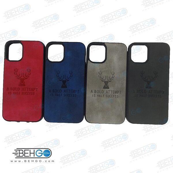 قاب گوشی ایفون 12 مینی کاور ایفون 12 مینی گارد محافظ اپل مدل ایفون 12 سایز 5.4 طرح گوزن قاب Best Deer Case For Apple 5.4 Iphone 12 Mini