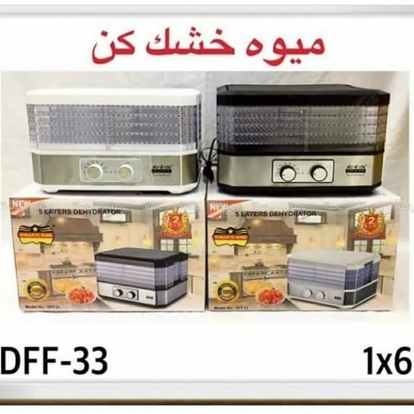 میوه خشک کن رمانتیک هوم مدل fruit dryer DFF33