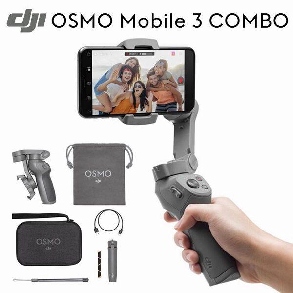پایه نگهدارنده گوشی موبایل اسمو موبایل 3 کمبو گیمبال لرزشگیر گوشی موبایل مناسب فیلمبرداری و عکاسی کیت کومبو استابلایزر دی جی آی مدل اوزمو با ارسال رایگان DJI Osmo Mobile 3 Combo 3 Axis Gimbal Stabilizer for Mobile Phones