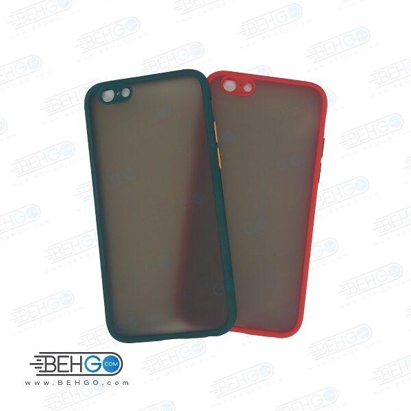 قاب آیفون 6 اس و ایفون 6 جی محافظ دور سیلیکون رنگی پشت مات محافظ لنز دوربین کاور آیفون Fashion Case Apple Iphone 6/6S