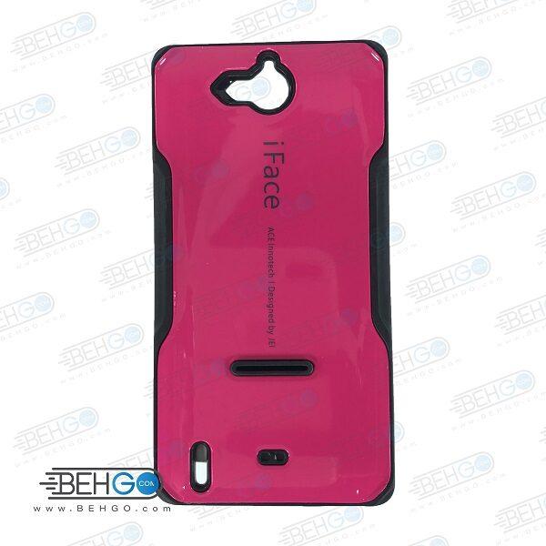 قاب هواوی Honor 3c کاور گوشی هواوی G740 مدل آی فیس صورتی رنگ قاب هواوی آنر تری سی Samsung Galaxy G740 iFace Case
