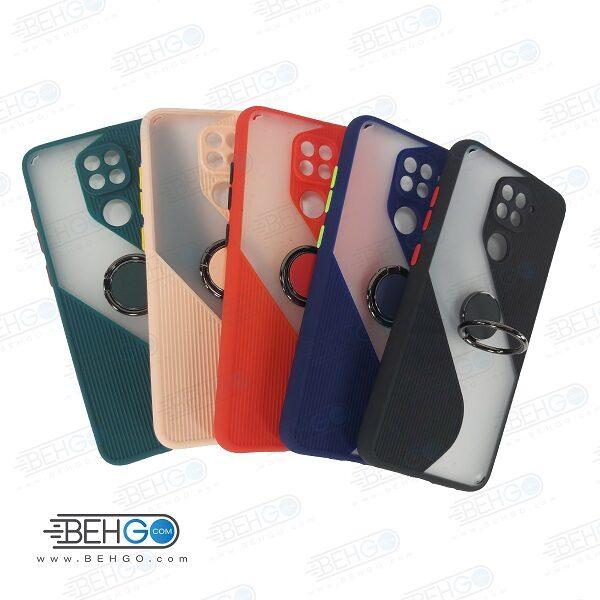 قاب گوشی ردمی نوت 9 کاور ردمی نوت 9 شیائومی گارد مدل جدید 2021 با محافظ لنز دوربین قاب New 2021 Case For Xiaomi Redmi note 9