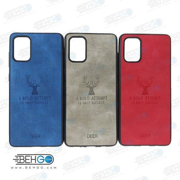قاب گوشی سامسونگ آ هفتاد یک مدل گوزن کاور گوشی مناسب سامسونگ Best Deer Case for Samsung Galaxy A71
