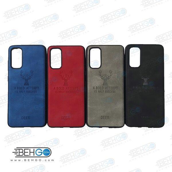 قاب گوشی سامسونگ اس 20 کاور S20 گارد محافظ گلکسی اس20 مدل طرح گوزن قاب Best Deer Case For Samsung galaxy S20