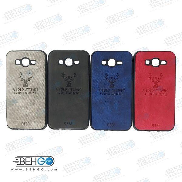 قاب گوشی سامسونگ جی 7  مدل گوزن کاور گوشی مناسب سامسونگ Best Deer Case for Samsung Galaxy j700/J7 2015