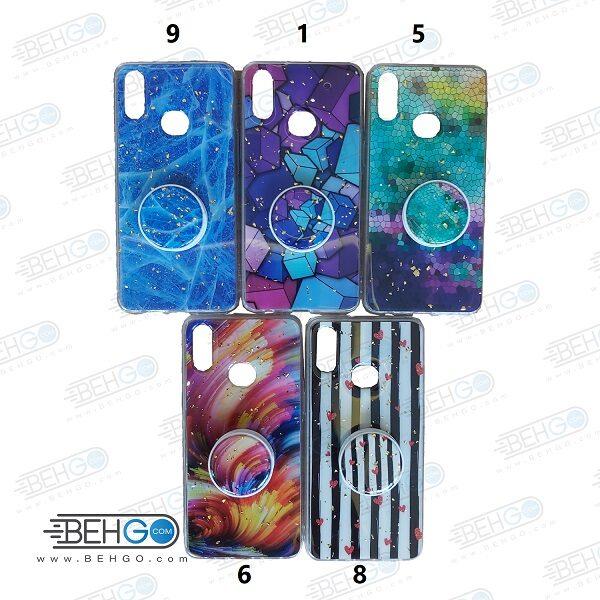 قاب گوشی سامسونگ A10s کاور دخترانه پاپ سوکت فانتزی Samsung Galaxy A10S