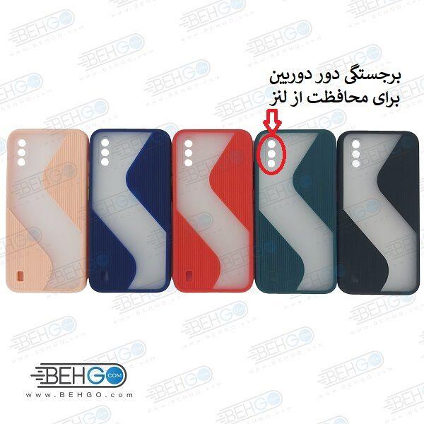 قاب گوشی سامسونگ a01 کاور سامسونگ آ صفر یک گارد مدل جدید 2021 با محافظ لنز دوربین قاب New 2021 Case For Samsung Galaxy A01