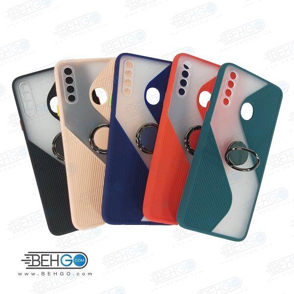قاب گوشی سامسونگ a20s کاور a20s قاب پاپ سوکت دار با محافظ لنز دوربین گوشی a20s مدل حلقه انگشتی نگهدارنده موبایل مناسب New 2021 Case with popsocket for Samsung Galaxy A20S