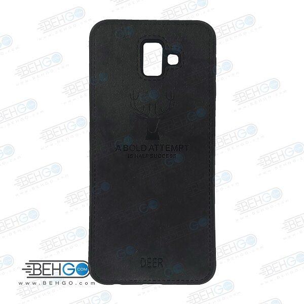 قاب گوشی سامسونگ j6 plus کاور j6 plus گارد محافظ گلکسی j6 plus مدل طرح گوزن قاب Best Deer Case For Samsung galaxy j6 plus