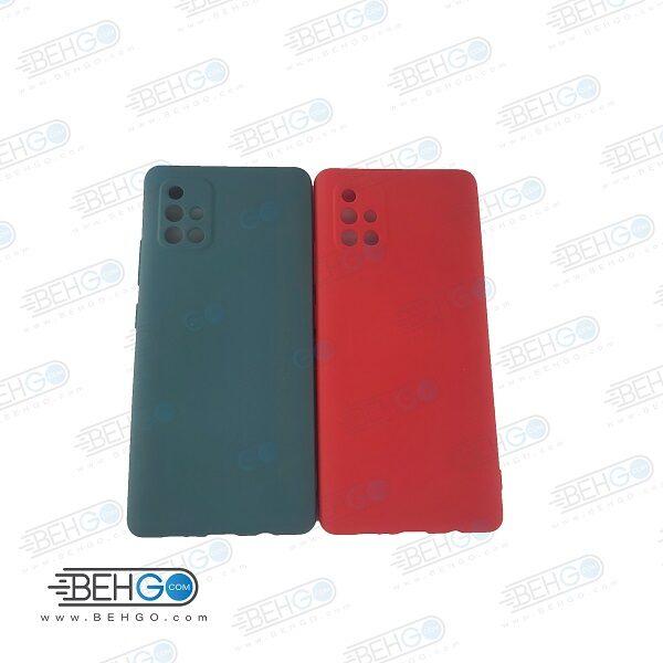 قاب Samsung A71 5G قاب گوشی سامسونگ Samsung A71 5G مدل طرح سیلیکونی  کاور محافظ سیلیکونی گوشی سامسونگ آ هفتادو یک فایوجی Silicone  for Samsung A71 5G